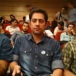 کنفرانس PHP ایران