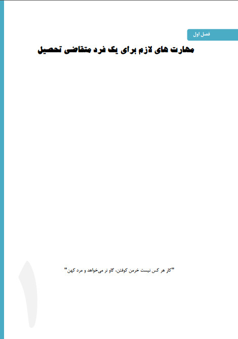 book-sc1