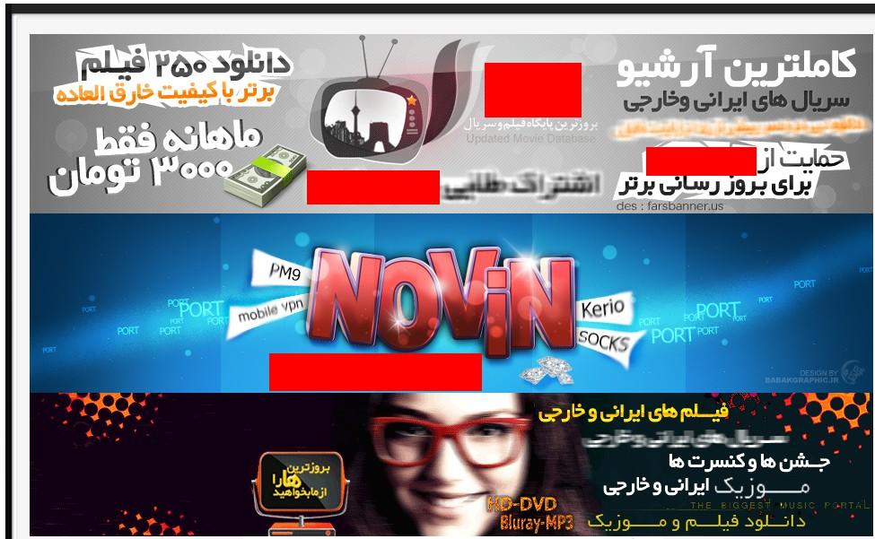 نمونه ای از تبلیغات افراطی و مستهجن در یک سایت زرد ایرانی